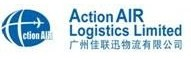 Action Air Logistics Co Limited - China - Guangzhou