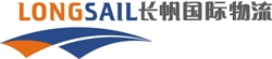 Shenzhen Long Sail International Logistics Co Ltd - China - Shenzhen